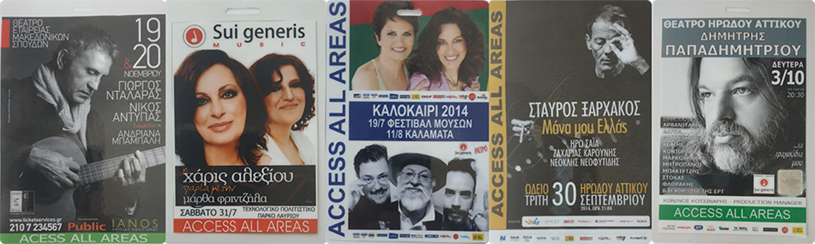 7. CONCERTS & TOURS OF FAMOUS GREEK ARTISTS